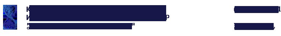 Логотип Кустовой медицинский информационно-аналитический центр